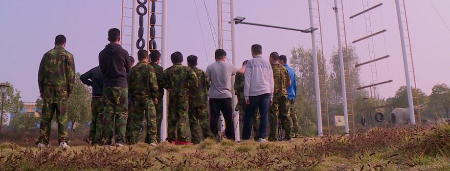 Camp de désintoxication: dans l'enfer des jeunes Chinois accros à Internet